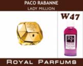 Духи Royal Parfums (рояль парфумс) 100 мл Paco Rabanne «Lady Millione» (Пако Рабане Леди Миллион)