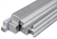 Алюминиевый квадрат ГОСТ 2591-88 сечение от 6 до 200 мм марка АДО, АД1, АД