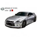 Машинка микро р/у 1:43 лиценз. Nissan GT-R (серый, красный)