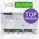 Матрица 11,6 AUO B116XW02 V.0 LED ( Сайт для заказа WWW.LCDSHOP.NET )