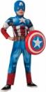 Капитан Америка -детский костюм на прокат