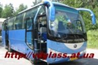 Лобовое стекло для автобусовYutong 6831 (Автобус 30-местный)  в Никополе