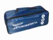 Сумка тех. помощи синяя 46х20х15