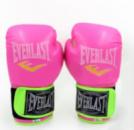 Перчатки боксерские EVERLAST BO-5034