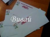 Печать фирменных конвертов в Днепропетровске. Печать конвертов с логотипом Днепропетовск