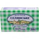 Масло сливочное «Селянське» 63% 200г