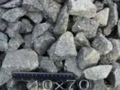 Щебень гранитный фр.40х70 мм.