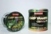 Леска 1000m Carp Yamato Camou 0.25 мм