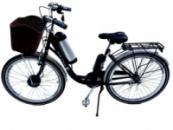 Электровелосипед Ardis Lido 26