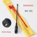 Антенна Diamond RH-701 SMA-Male VHF/UHF 144/430MHz