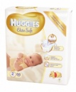 Подгузники Huggies Elite Soft Newborn 2 (4-7 кг) Mega Pack, 88 шт