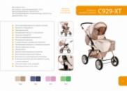 C929-XT Geoby детская коляска трансформер (Джеоби)