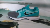 Nike Air Max Zoom Mint (36-40)