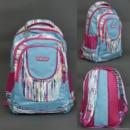Рюкзак школьный для девочки «Полоски»