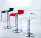Барный стул высокий «Огус»