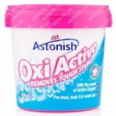 Кислородный пятновыводитель Astonish Oxi Active (Германия) 0,5 кг
