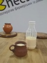 Молоко з лавандою 0,5л