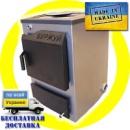 Буржуй КП-12 - котел твердотопливный с чугунной плитой. Сделано в Украине. Бесплатная доставка.