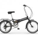 Велосипед складной из Италии SAFARI MBM