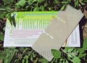 Эм Пластитна Арго Эм Технология - повышение урожайности, убирает неприятные запахи в холодильнике