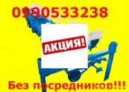 Культиватор прополочный КРНВ навесной КРН-5.6 - фермерам скидка!