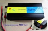Инвертор чистая синусоида 1500 Вт (пиковая мощность 3000 Вт) ( преобразователь с 12V DC в 220V AC )