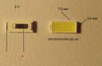 Светодиоды SMD 7030 6V