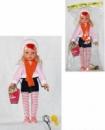 Кукла виниловая Паолина в пакете