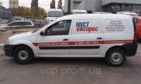 Брендирование авто для компании МIСТ ЕКСПРЕС в Днепропетровске