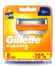 Сменные картриджи Gillette Fusion-5 8шт.