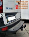 Фаркоп для Mercedes-Benz Sprinter (бампер с подножкой) (2006-...)