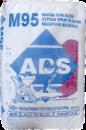 Штукатурка M-95, для машинного использования, MGZ, 30кг