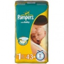 PAMPERS New Baby №1