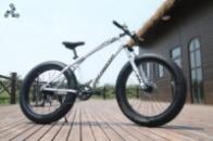Элитный Велосипед FatBike Jaguar White