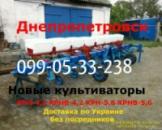 культиваторы КРНВ и секция КРН культиватор Крнв КРН секция КРНВ КРН