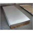 Продам лист титановый сталь ВТ1-0 размер 540х1000х2000 мм недорого