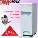 Котел газовый дымоходный «TERMOMAX - A» 8 Е