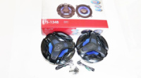 Автомобильная акустика 13см Pioneer TS-1348 600w