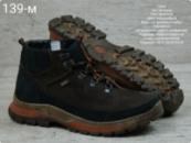 Зимние ботинки натур.нубук мужские 40-45