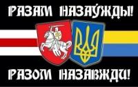 Виниловые магнитики и наклейки производство и доставка по Украине