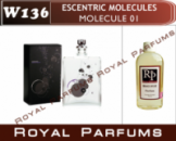 Escentric Molecules MOLECULE 01 / Эксцентрик МОЛЕКУЛА 01 духи 200мл!
