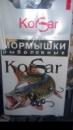 Мормышка свинец «Korsar» дробинка малая