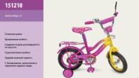 Велосипед детский 12 дюймов 151210