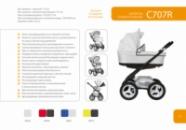 C707R Goodbaby детская универсальная коляска (Гудбэйби)