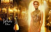 J'adore, Dior концентрация духов. Женский аромат.
