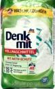 Стиральный порошок Denkmit Vollwaschmittel 2,7кг