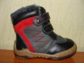 Детские зимние ботинки для мальчика L-7127