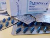 Редуксин Озон (15мг сибутрамина) 1 блистер 10 капсул