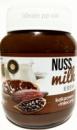 Шоколадная паста Nuss Milk Молочный шоколад и какао 400г.
