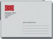 Печать на конверте С4